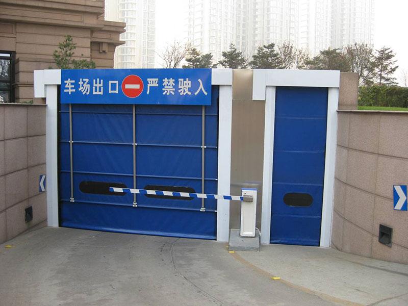 快速堆积门 - 地下车库快速堆积门 - 金华中出网-城市出入口设备门户