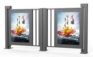 广告小门 - 自动广告门 - 沧州中出网-城市出入口设备门户