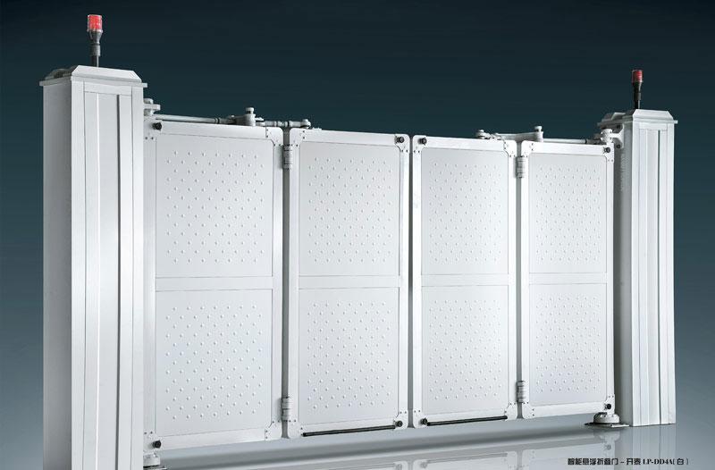 电动折叠门 - 智能悬浮折叠门-开泰LP-DD4A(白) - 威海中出网-城市出入口设备门户