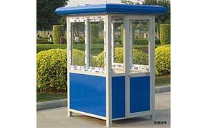 不锈钢岗亭 - 彩钢岗亭 - 威海中出网-城市出入口设备门户
