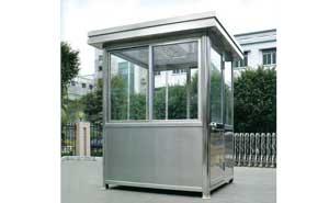 不锈钢岗亭 - 不锈钢岗亭GDHT-12 - 威海中出网-城市出入口设备门户