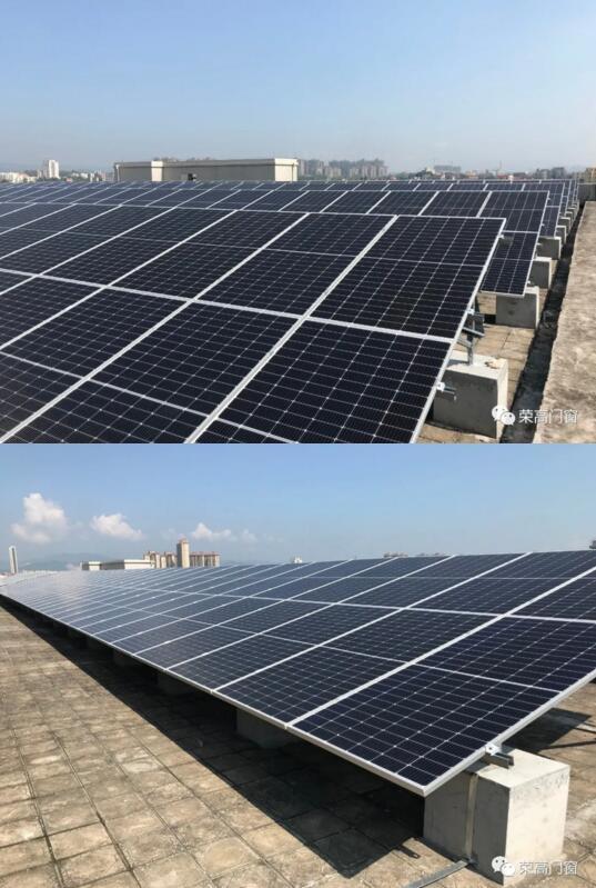 荣高2000KWP光伏发电项目