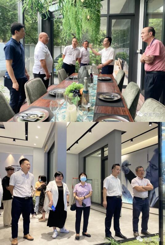 领导们在黄董的带领下参观了占地面积达15万平米的荣高现代产业园