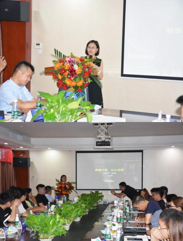 南海荣高店唐咏虹女士讲述了其加入荣高门窗的十年