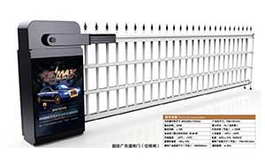 广告道闸 - 超级广告道闸门(空降闸) - 大庆中出网-城市出入口设备门户