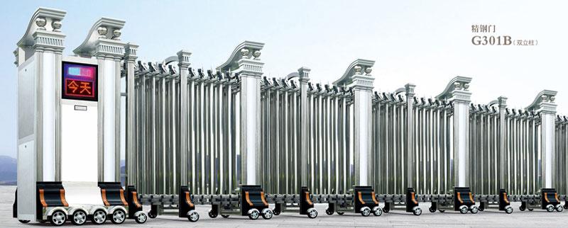 不锈钢伸缩门 - 精钢门G301B(双立柱) - 江门中出网-城市出入口设备门户