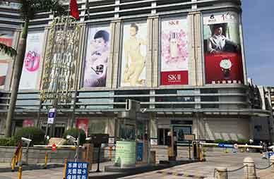 惠州隆生商业广场停车场系统案例