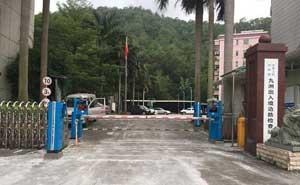 珠海九洲边检停车场系统案例