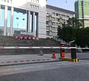 郴州市林业局车牌识别系统、伸缩门、道闸、岗亭工程安装