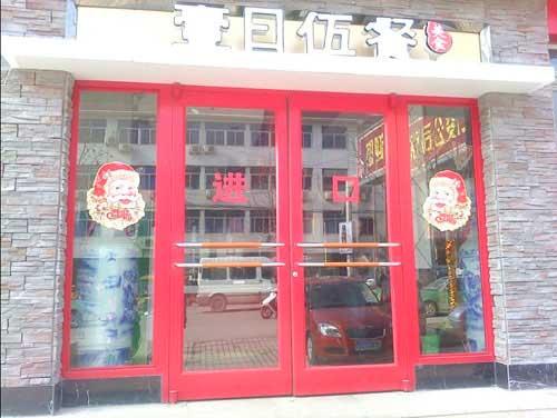 喜迎九江出安智能肯德基门进驻九江市一日伍餐连锁分店