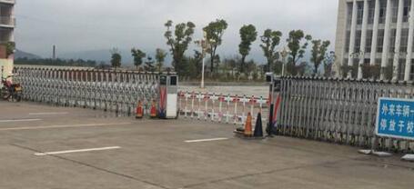邢台德龙机械轧辊有限公司采购邢台出安智能伸缩门