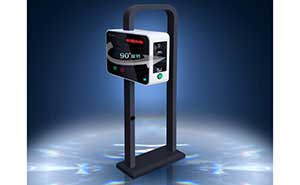 停车场管理系统 - 停车场管理系统HPK-TR2 - 绵阳中出网-城市出入口设备门户