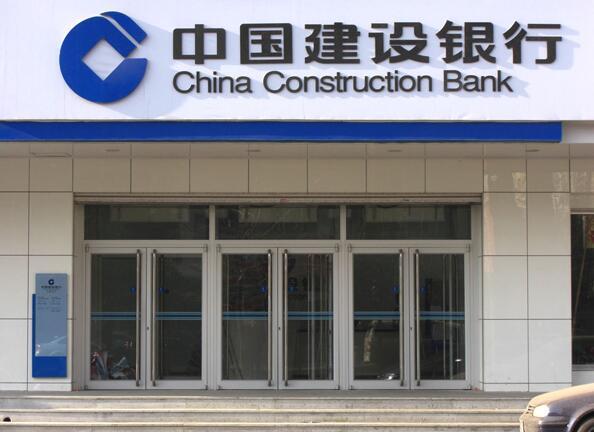 热烈祝贺吉安出安智能肯德基门进驻吉安中国建设银行