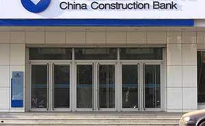 吉安中国建设银行肯德基门案例