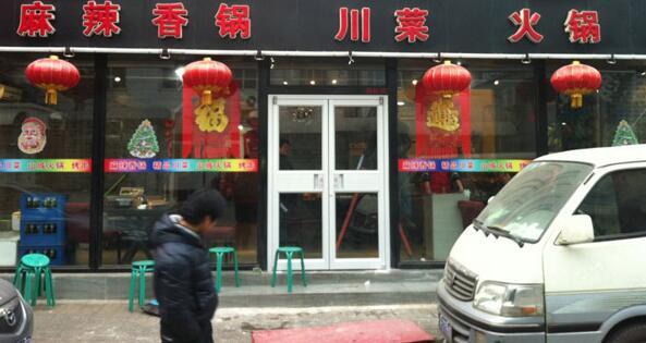 吉安晓宇火锅肯德基门案例 - 吉安中出网-城市出入口设备门户
