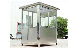 不锈钢岗亭 - 不锈钢岗亭 - 十堰中出网-城市出入口设备门户