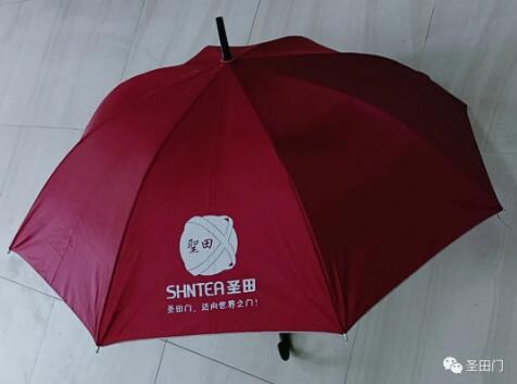 赠送经济实用的雨伞一把