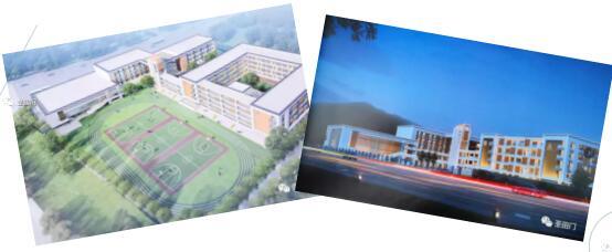 徐州树德中学