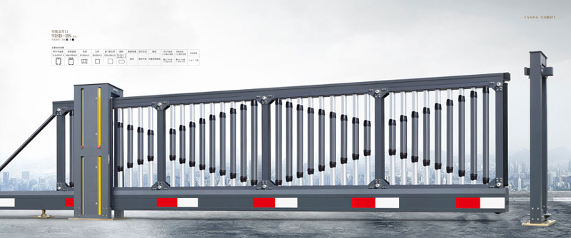 悬浮平移门 - 智能悬臂门918B-BS(深灰) - 抚顺中出网-城市出入口设备门户