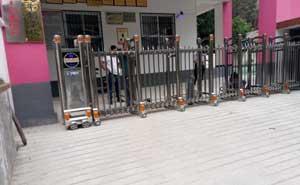 汉中市东塔小学伸缩门案例 - 汉中中出网-城市出入口设备门户