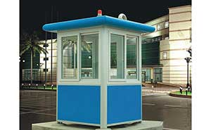 岗亭 - 岗亭G05 - 大同中出网-城市出入口设备门户
