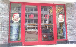 九江市一日伍餐连锁分店肯德基门工程案例 - 九江中出网-城市出入口设备门户