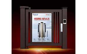 广告小门 - 人行通道广告门G2-A2(深咖) - 六安中出网-城市出入口设备门户