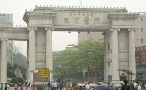 广州南方医院停车场系统案例 - 中出停车场系统网