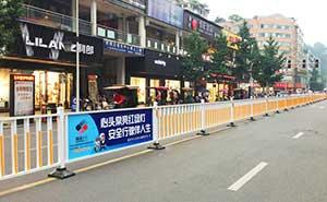 道路护栏 - 道路护栏广告型 - 丹东中出网-城市出入口设备门户