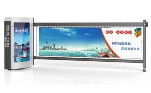 广告道闸 - 翻板式广告道闸 - 丹东中出网-城市出入口设备门户