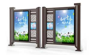广告小门 - 智慧社区广告门 - 宣城中出网-城市出入口设备门户