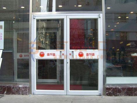攀枝花豌豆面肯德基门案例 - 攀枝花中出网-城市出入口设备门户