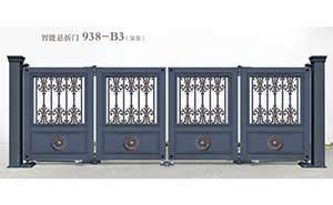电动折叠门 - 智能悬折门938-B3(深灰) - 河源中出网-城市出入口设备门户