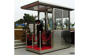 不锈钢岗亭 - 不锈钢岗亭 - 铜仁中出网-城市出入口设备门户