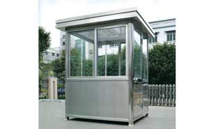 不锈钢岗亭 - 不锈钢岗亭GDHT-12 - 铜仁中出网-城市出入口设备门户