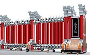 铝合金伸缩门 - 巨冠902A双立柱(铝合金) - 白城中出网-城市出入口设备门户