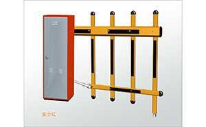 栅栏道闸 - 栅栏挡车器FJC-D616 - 莱芜中出网-城市出入口设备门户