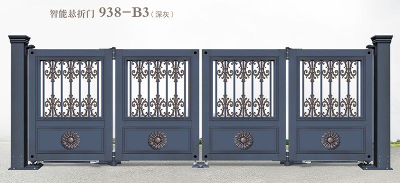 电动折叠门 - 智能悬折门938-B3(深灰) - 庆阳中出网-城市出入口设备门户