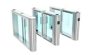 速通门 - 速通门SG-AT10 - 白银中出网-城市出入口设备门户