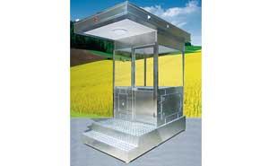 不锈钢岗亭 - 不锈钢岗亭GDHT-14 - 白银中出网-城市出入口设备门户