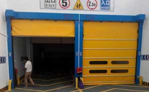 快速堆积门 - 蓝牙车库快读堆积门 - 拉萨中出网-城市出入口设备门户