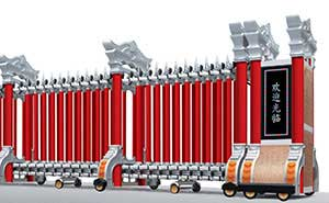 铝合金伸缩门 - 巨冠902A双立柱(铝合金) - 鹤岗中出网-城市出入口设备门户