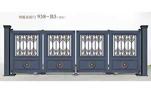 电动折叠门 - 智能悬折门938-B3(深灰) - 鹤岗中出网-城市出入口设备门户