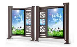 广告小门 - 智慧社区广告门 - 七台河中出网-城市出入口设备门户
