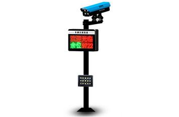 车牌识别系统 - CP3系列车牌识别系统 - 中出停车场系统网