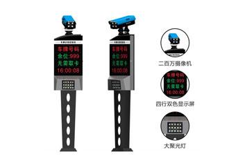 车牌识别系统 - CP6系列车牌识别系统 - 中出停车场系统网