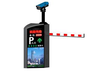 车牌识别系统 - SEWO-X9车牌识别一体机 - 中出停车场系统网