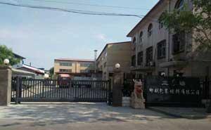 三禧印刷包装材料有限公司悬浮门案例 - 天津中出网-城市出入口设备门户