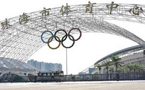 珠海市体育中心悬浮门案例