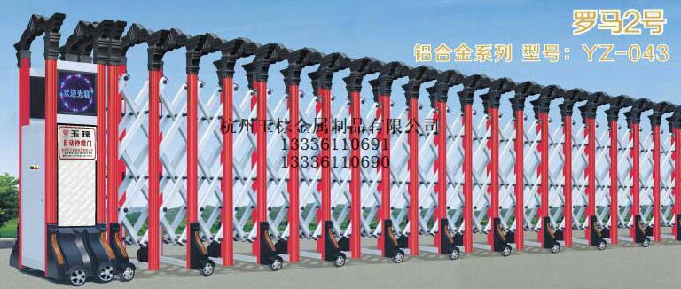 电动伸缩门 - 罗马2号 23-24伸缩门 - 杭州中出网-城市出入口设备门户